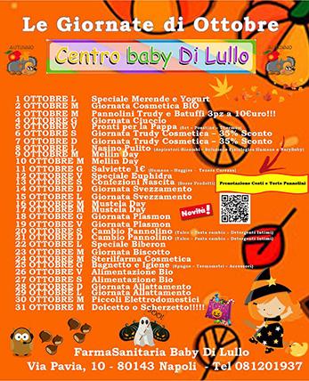 Giornate Di Lullo Baby - ottobre 2018 su sito